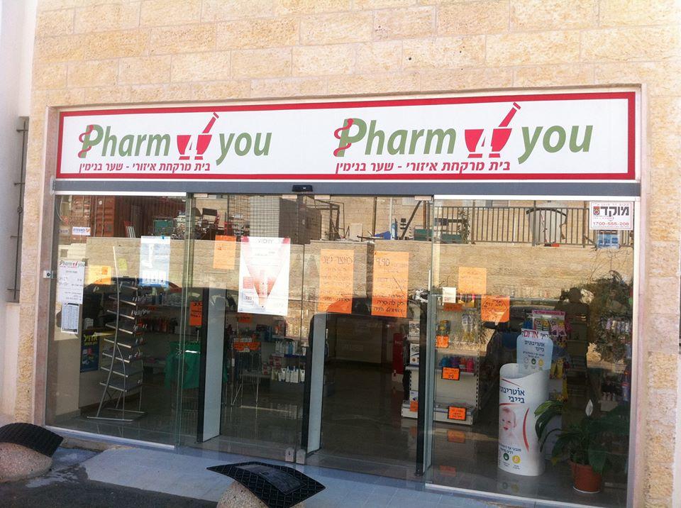 Pharm for you