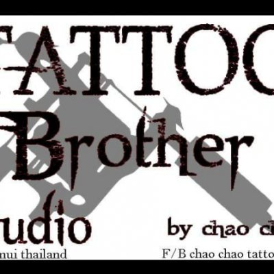 Tattoo Brother Studio Koh Samui, Chaweng Beach