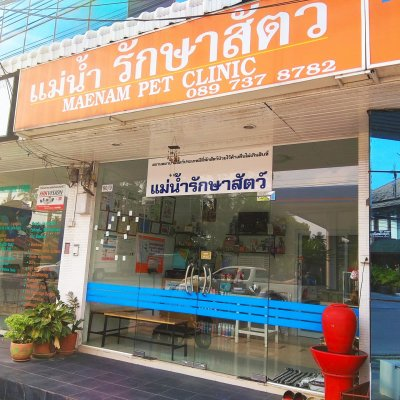 Maenam Pet Clinic