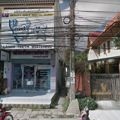 Beauty Smile Dental Clinic ( Chaweng 2)