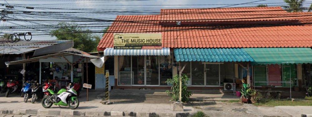 The Music House Samui