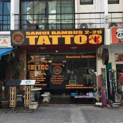 Samui Bambus Tattoo