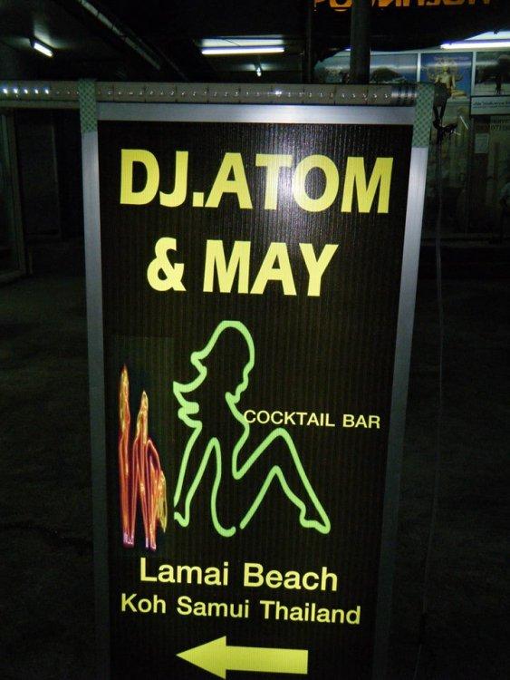 Dj.atom&may cocktail bar