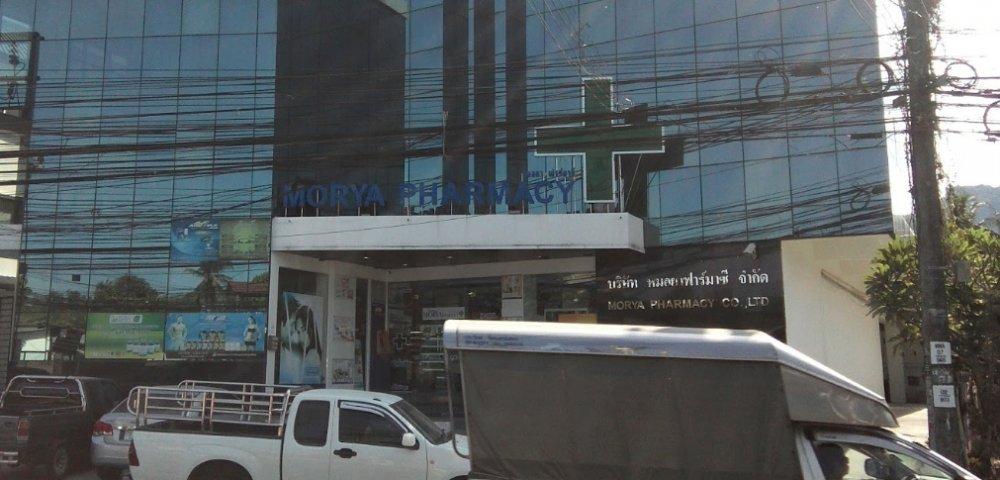 Morya pharmacy M00