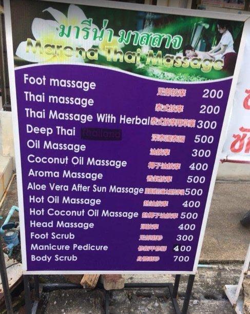 Marena Massage