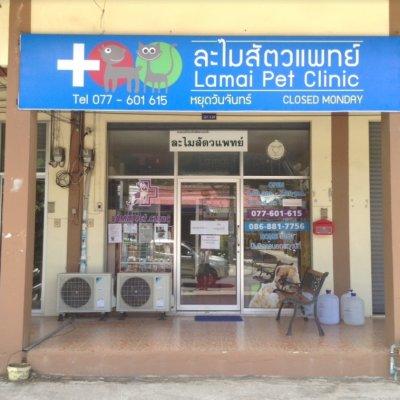 Lamai Pet Clinic and Cat Hotel