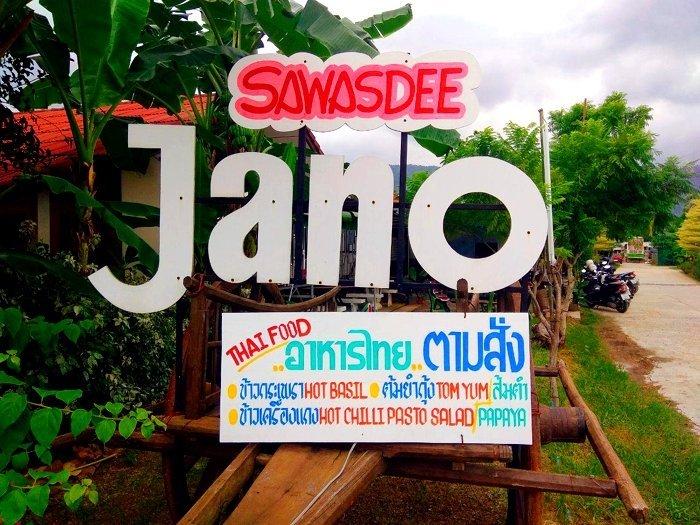 Sawasdee Jano Сhaweng