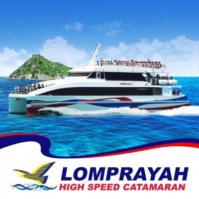 Lomprayah Samui Maenam (Pralarn Pier)
