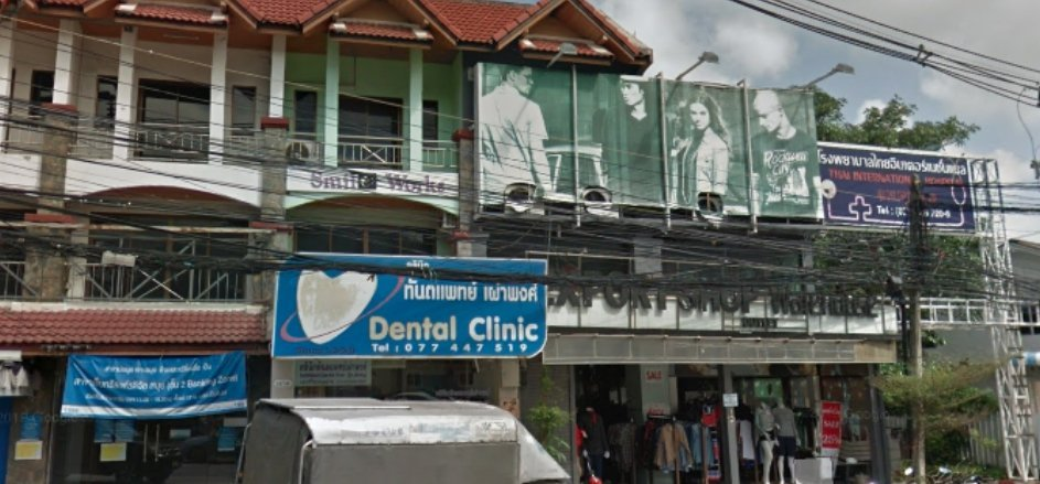 Phaphong Dental Clinic