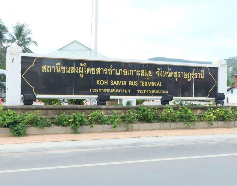 Koh Samui Bus Terminal