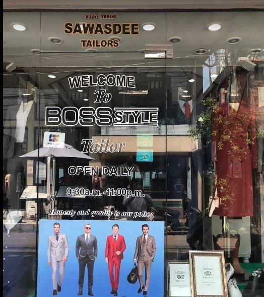 Sawasdee Tailors (Boss Style)