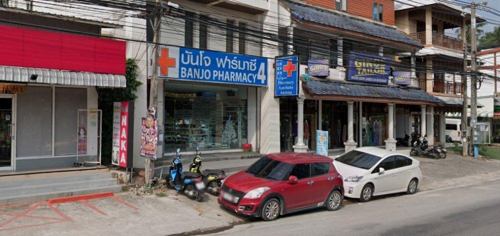 Pharmacy Banjo 4