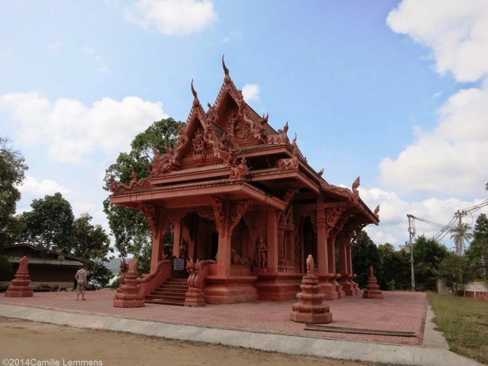 Wat Sila Ngu Temple (Wat Ratchathammaram)