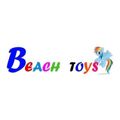 Beach Toys Samui