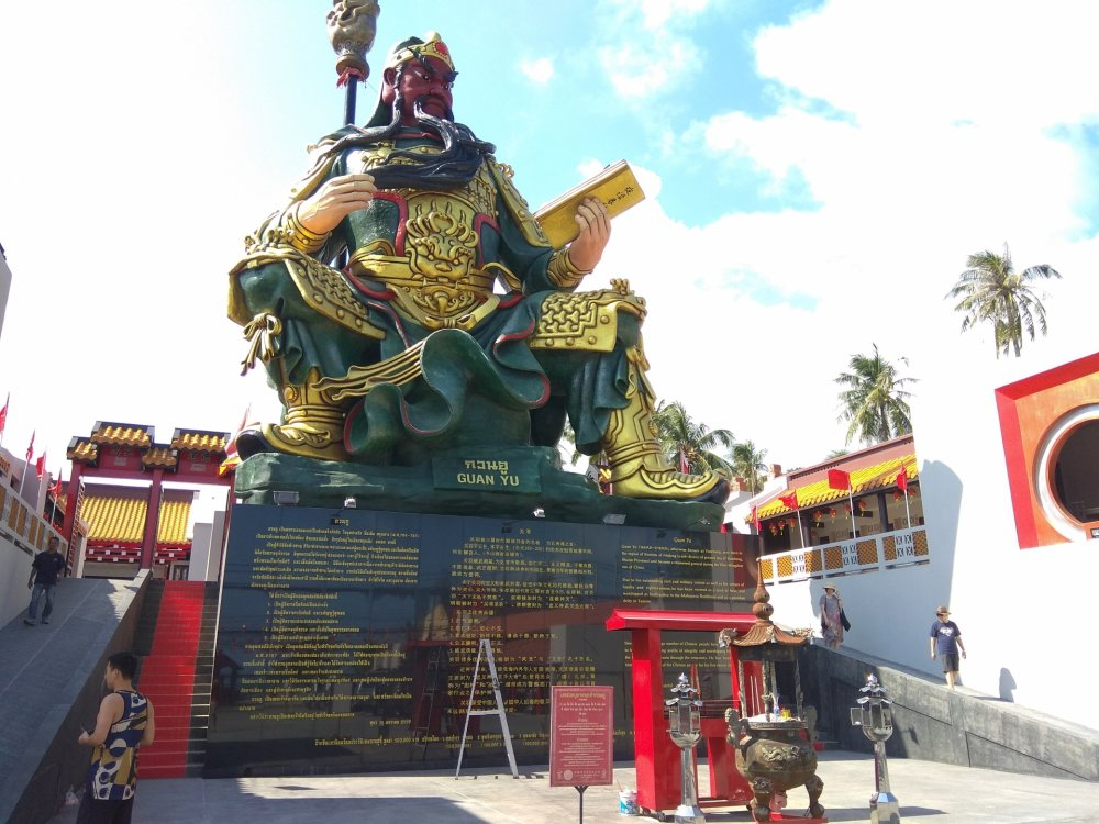 Guan Yu Shrine Samui
