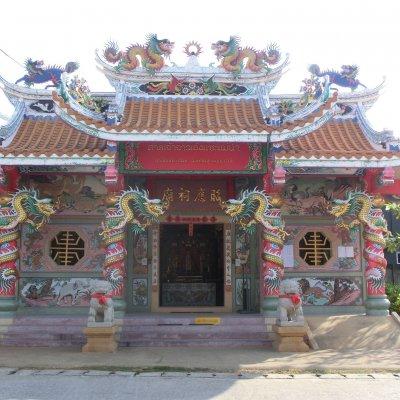 Nathon Chinese Temple