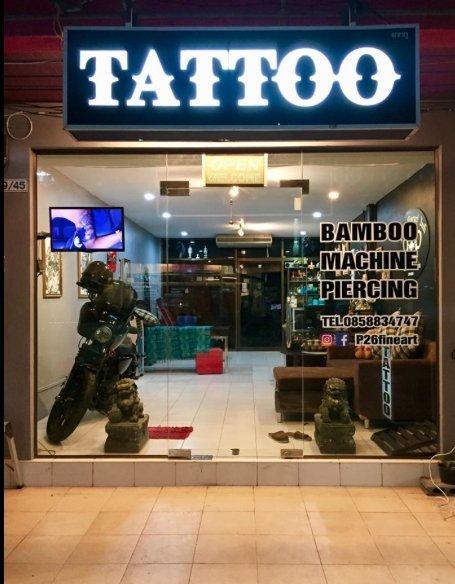 Samui Tattoo P26Fineart (Bamboo&Machine)