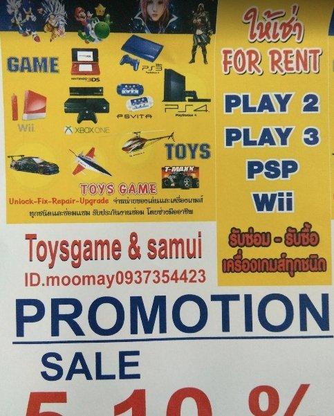Toysgames Samui