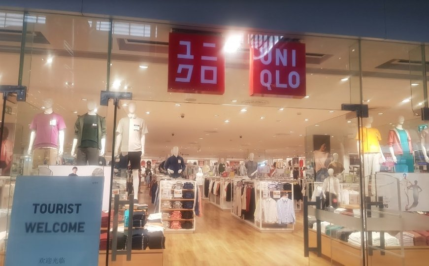 UNIQLO CentralFestival Samui Store