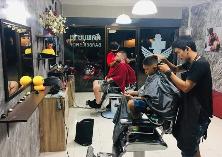 Real barber shop