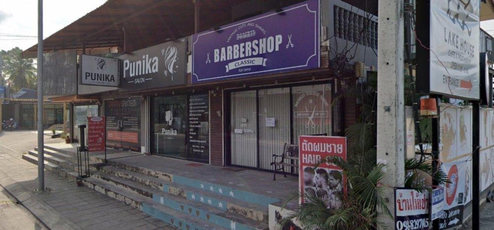 Punika Salon