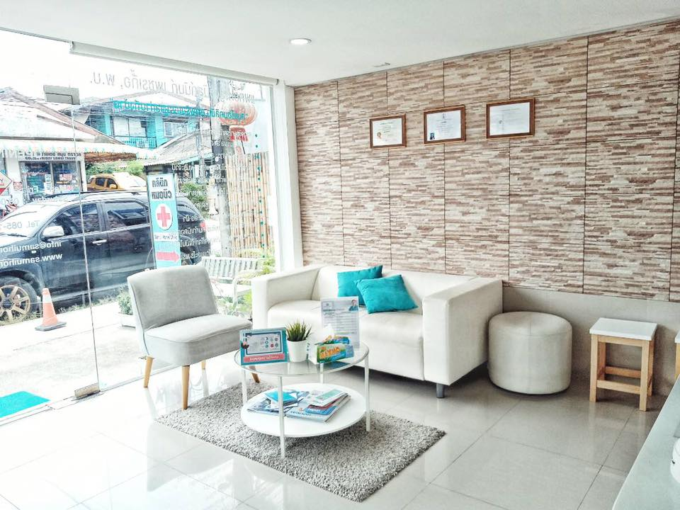 Samui Home Clinic