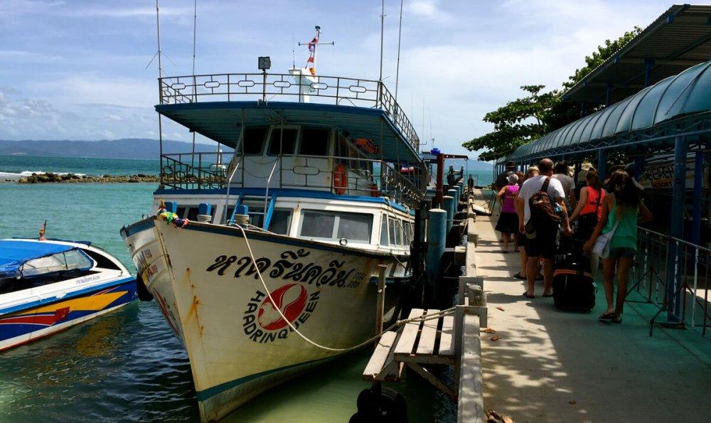 Haadrin Queen Ferry
