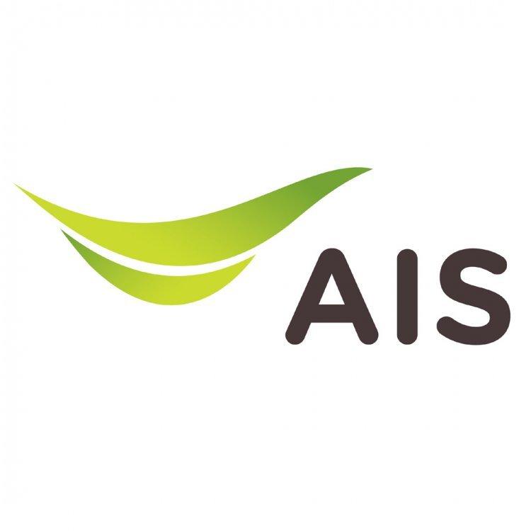 AIS office