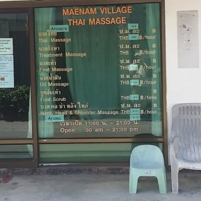Maenam Village Thaimassage