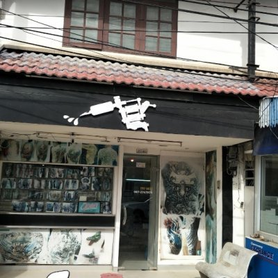 Toon Tattoo Samui