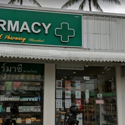 Bangkok pharmacy