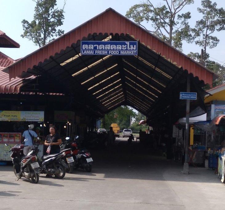 Lamai Fresh Market