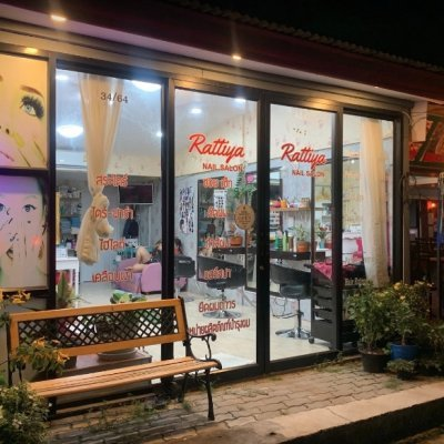Rattiya Nail Salon
