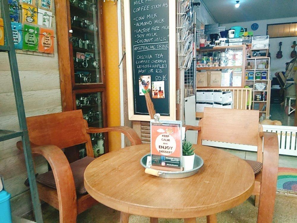 About Cafe' Koh Samui