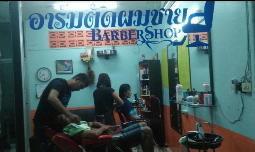 Men's barber arm