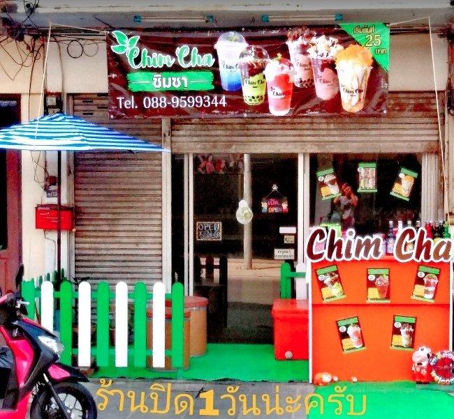 Chim Cha Koh Samui