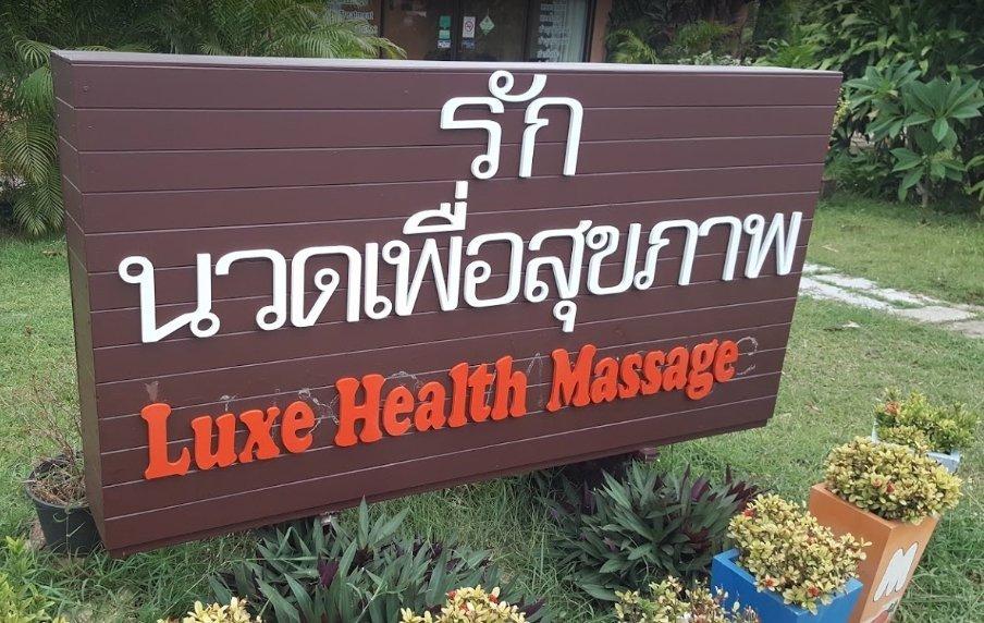 Luxe Health Massage
