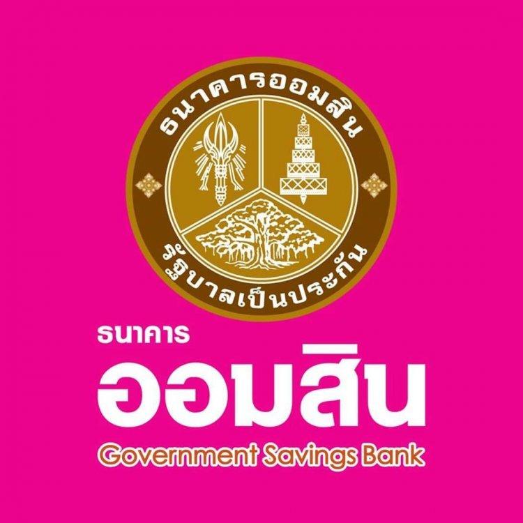 ATM GSB Bank