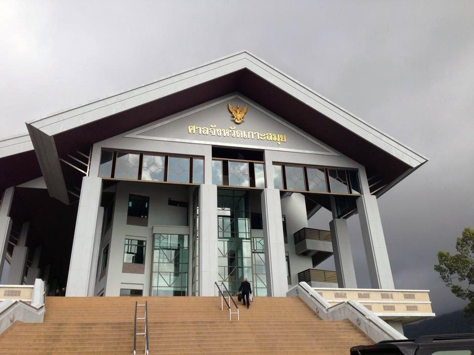 Ko Samui Provincial Court
