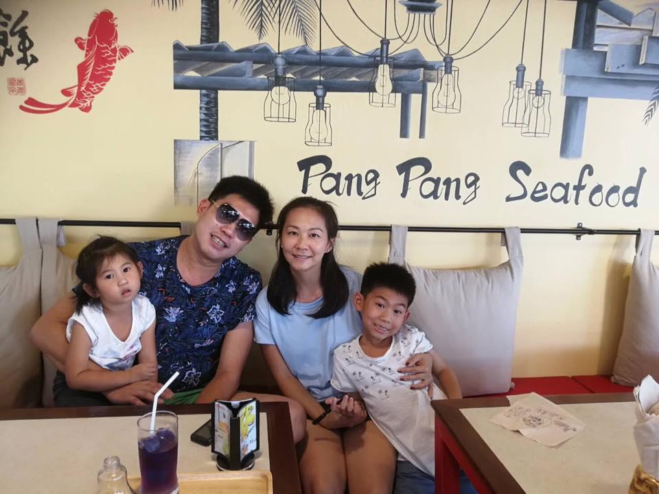 Pang Pang Beach Seafood Restaurant