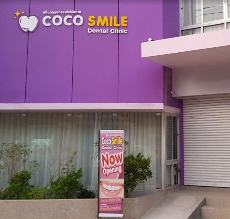 Coco Smile Dental Clinic