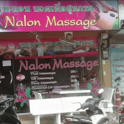 Nalon Massage
