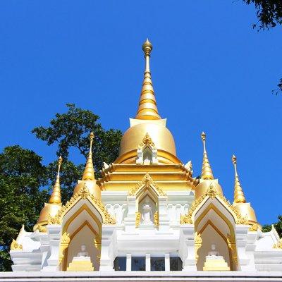 Wat Nam Tok Hin Lat