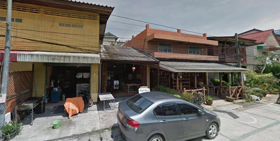 Samui Coconut Bead Shop
