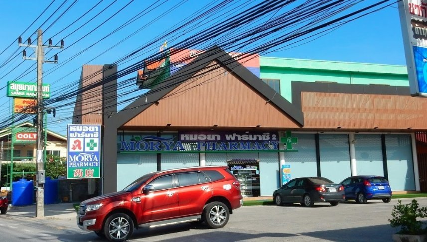 Morya Pharmacy 02