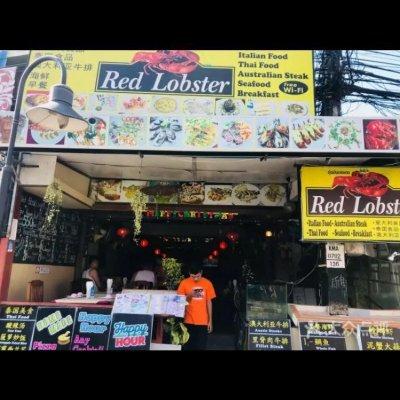 Red Lobster samui