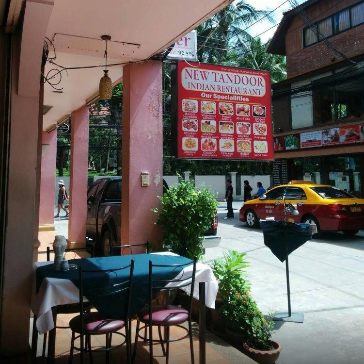 New Tandoor Indian Restaurant